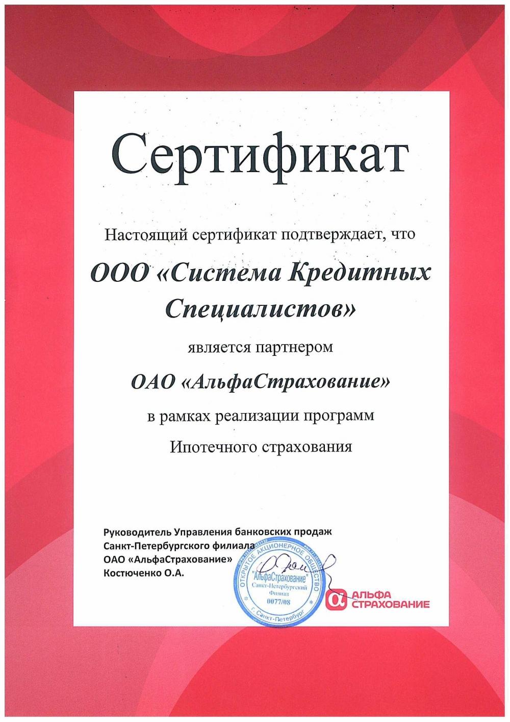 Кредит в банке 500000 рублей