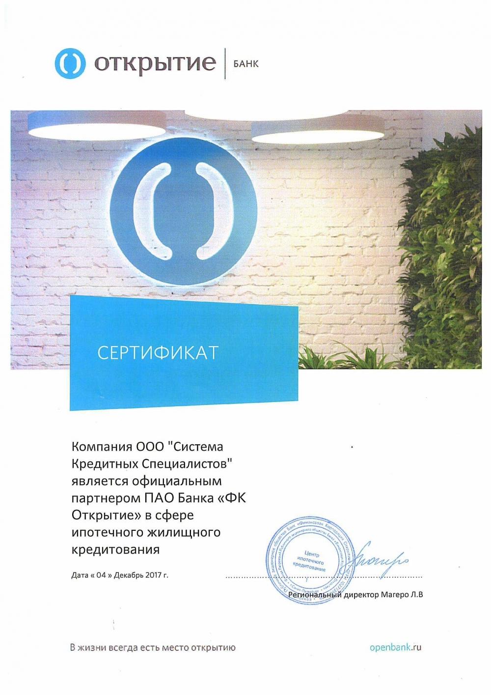 срочно онлайн займ на карту без проверок mega-zaimer.ru
