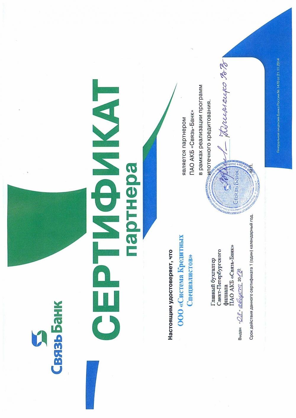 заявка онлайн на кредит в сбербанке для держателей зарплатных карт